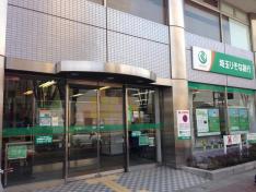 埼玉りそな銀行桶川支店桶川西口出張所