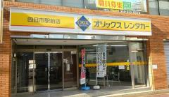 オリックスレンタカー四日市駅前店