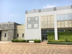 ライフパーク倉敷科学センター