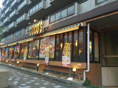 COCO'S神戸灘店