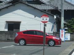 「蘇原」バス停留所