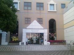 児童館コスモス