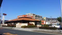ロイヤルホスト宝塚店
