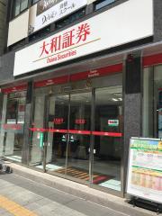 大和証券株式会社 柏支店