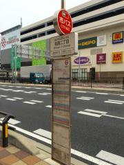 「名西二丁目」バス停留所