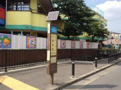 「久我の杜」バス停留所