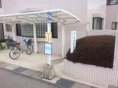 「五反長」バス停留所