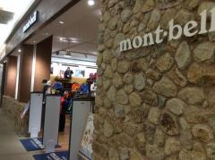 mont-bell 浦和美園店