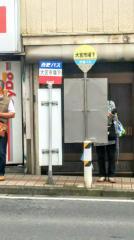 「大宮市場下」バス停留所