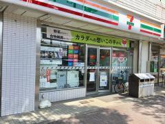 セブンイレブン 成田駅西口店_施設外観