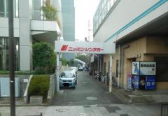 ニッポンレンタカー桜木町駅前営業所
