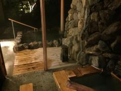 天然田園温泉ふかほり邸