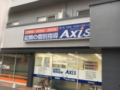 個別指導Axis 香西校_施設外観