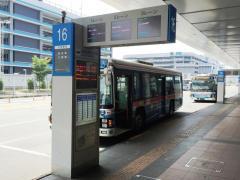 「羽田空港第2ターミナル」バス停留所