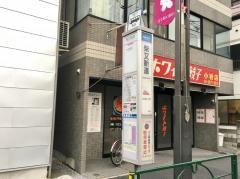 「柴又新道」バス停留所