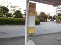 「高村団地」バス停留所