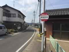 「阿弥陀寺」バス停留所