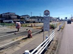 「小名浜三小」バス停留所
