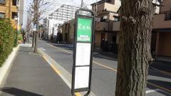 「船堀三丁目」バス停留所