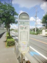 「自治医大医療センター入口」バス停留所