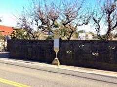 「弁天通り」バス停留所