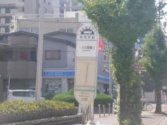 「市役所前(川口市)」バス停留所