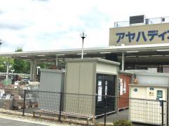 アヤハディオ大津店