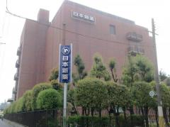 日本新薬株式会社