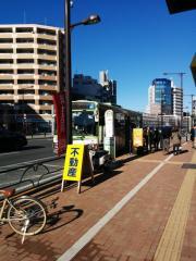 「要町駅」バス停留所