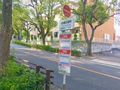「名東区役所」バス停留所