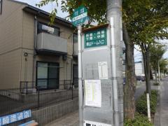 「岡山ドーム入口」バス停留所