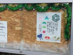 小倉春ヶ丘バプテスト教会
