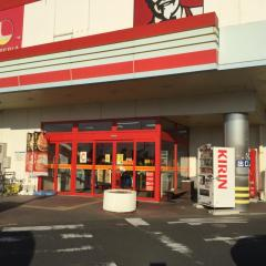 MEGAドン・キホーテ上水戸店
