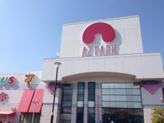 アオキスーパーアズパーク店