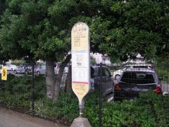 「リバーサイド前」バス停留所