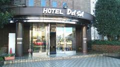 ビジネスホテルデル・ソル