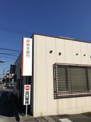 熊本銀行西山中学校前支店