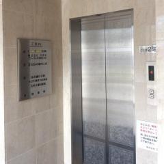 明光義塾水の森教室_看板
