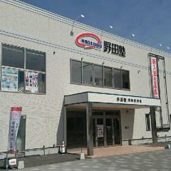 野田塾岡崎駅前校