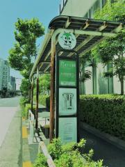 「東品川シルバーセンター前」バス停留所