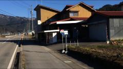 「箕輪」バス停留所