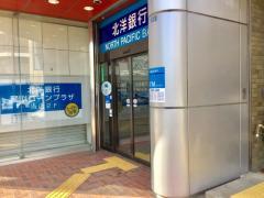北洋銀行琴似中央支店
