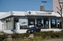 Yanase BMW天白支店
