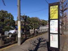 「日月神社」バス停留所