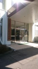 長野県丸子修学館高校
