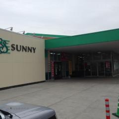 サニー二島店