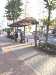 「西新橋一丁目」バス停留所