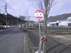 「北洞」バス停留所