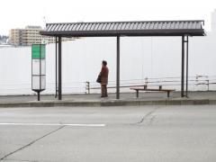 「本沢三丁目」バス停留所