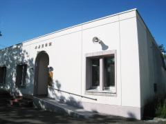 北海道大学総合博物館水産科学館